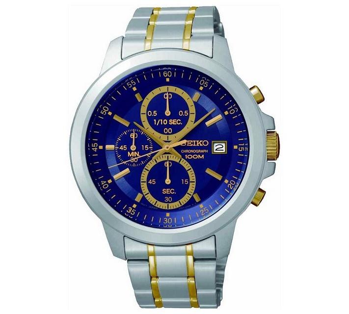 Seiko - Luxóra - észer és óra webáruház 007a7ff762